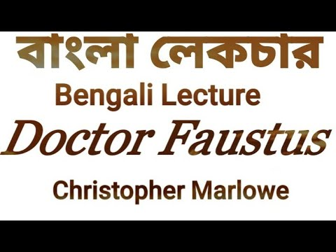 christopher marlowe doctor faustus summary pdf