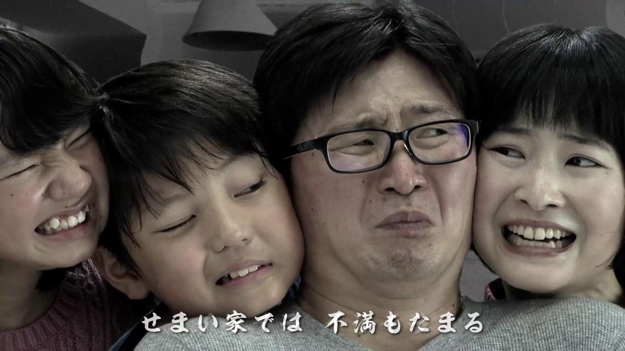 都会の住まいは…(涙)「移住するなら東広島」スペシャルムービー
