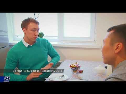 В каком месяце лучше всего покупать квартиры в Казахстане?