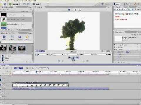 Adobe photoshop elements 2. 0 special effects tutorial.