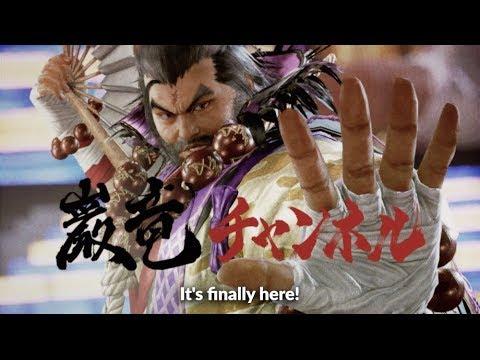 tekken 7 season pass 3, Tekken 7 Season Pass 3 content unveiled, includes 2 new Characters in Ganryu and Fahkumram, Gadget Pilipinas, Gadget Pilipinas