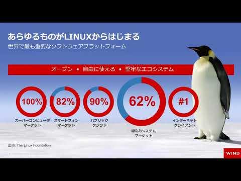 8.  Linux Webinar B