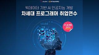 K-Digital Tr…