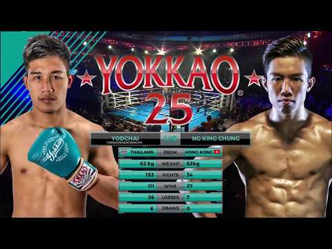 YOKKAO 25 KO: Yodchai YOKKAOSaenchaiGym vs NG King Chung (62kg)