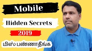 3 Mind - Blowing Mobile Phone Hidden Secrets 2019|By Tamil Tech Ginger