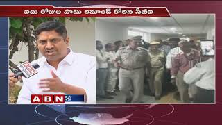 BJP Leader Raghu Face To Face Over INX Media Case | ABN Telugu