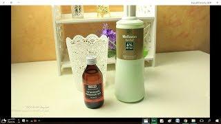 كيفية تفتيح الشعر مع بيروكسيد الهيدروجين في المنزل بسرعة والتعليقات والصور قبل وبعد المرأة 2021