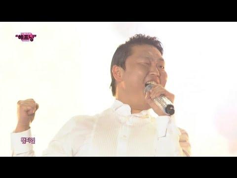 【TVPP】PSY - Champion, 싸이 - 챔피언 @ PSY concert 'Happening' Mp3