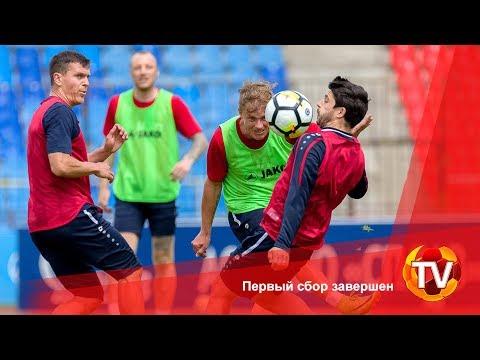 Как клубы РФПЛ проводят межсезонье — тренировки и товарищеские матчи