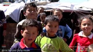 Сирия Syria HD ★ Refugee Camp Aleppo