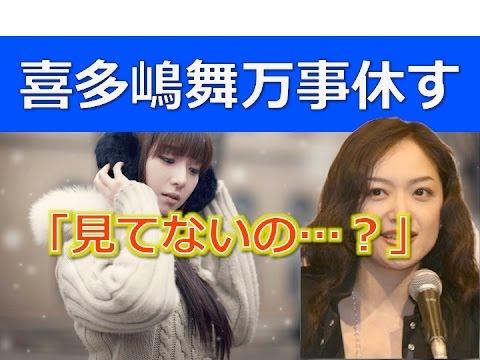喜多嶋舞、伏石泰宏が息子の父親だったことが判明!?画像がそっくりと話題