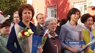 В Барнауле ко Дню учителя обновили доску почета