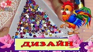 ГОД ПЕТУХА: Дизайн ногтей: Камифубики: Соколова Светлана