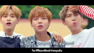 [Karaoke Thaisub] Wanna One - Energetic ( 에너제틱 )