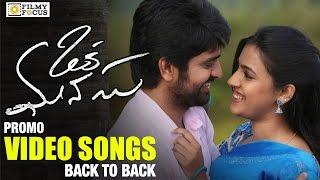 Oka Manasu Movie Video Songs Trailers || Back To Back || Naga Shourya, Niharika - Filmyfocus.com