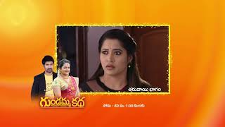 Gundamma Katha | Premiere Episode 742 Preview - Jan 07 2021 | Before ZEE Telugu