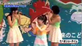 南海放送「愛媛の食育応援団マックルの2013年!お疲れさマックル!! in...