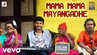 Mama Mama Mayangathey Video Song HD | Leon James
