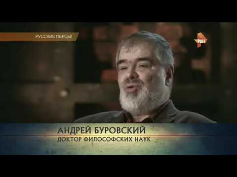 История, украденная у Славян. 7527 год (2019г.)от сотворения Мира в Звездном Храме.