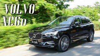 溫潤典雅 Volvo XC60 T5 Momentum