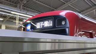 京急新1000形1625編成 25D[1424DX] エアポート急行 逗子・葉山行 横浜駅発車!