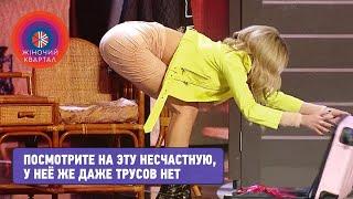 Только женщина может сделать так, что фиг поймешь кто виноват - Смешные девушки | Женский Квартал