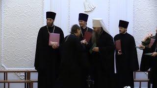 Актовый день в Нижегородской духовной семинарии