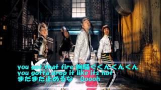 2ne1 fire 日本語バージョン(完全版)!!