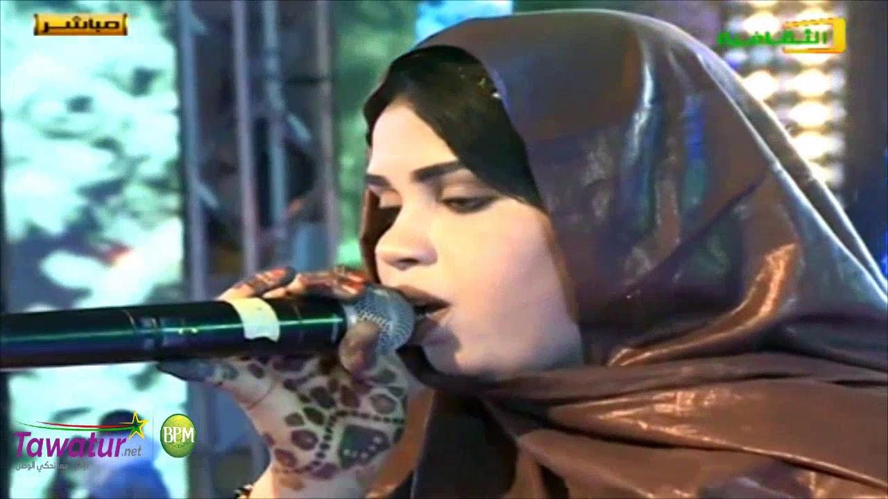 يا يوكي كاع إل موريتاني لعماق - الفنانة الصاعدة منديدي بنت سيداتي ولد آب | قناة الموريتانية