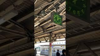 No.261日本の鉄道 JR 東海道線 小田原駅