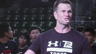 アンダーアーマー2017  トム・ブレイディ・アジアツアー  in TOKYO