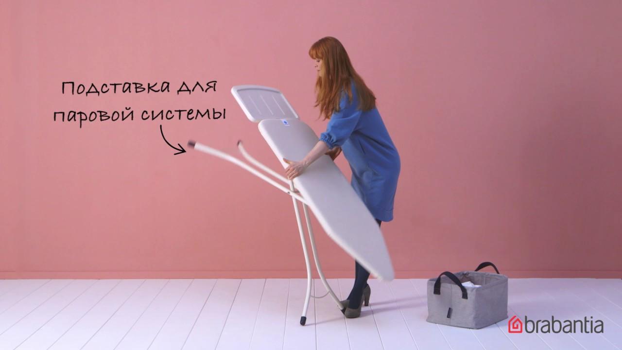 Гладильные доски можно заказать по выгодной цене в интернет-магазине ozon. Ru. Товары из раздела гладильные доски снабжены подробными.