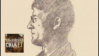 "Кнут Гамсун. ""Голод"" / Библейский сюжет / Телеканал Культура"