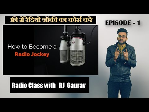 Learn How to become a RADIO JOCKEY   FREE ONLINE COURSE   RJ GAURAV
