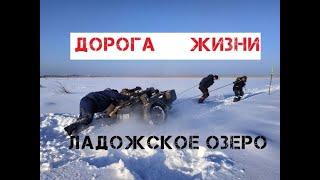 Зимний оффроуд на мотоцикле Урал  Днепр дорога жизни .