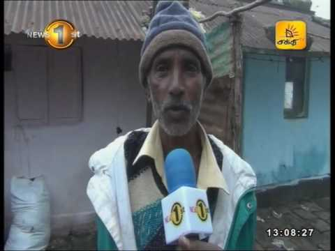 News1st Lunch Time News Shakthi TV 1pm 27th January 2017