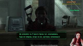 Fallout 3 #28. Арлингтонская библиотека и новое задание Мойры.