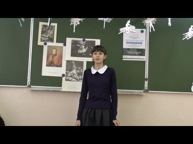 Изображение предпросмотра прочтения – ИринаЕкимова читает отрывок изпроизведения «Мцыри» М.Ю.Лермонтова