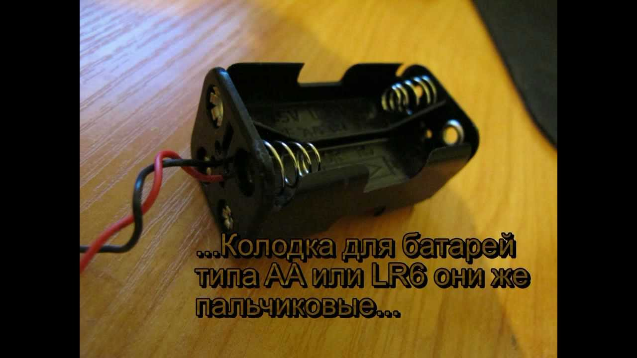 Переносное зарядное устройство своими руками фото 761