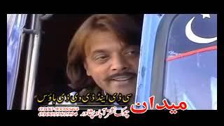 Gambar cover MALANGAY | Pashto New Tele Film 2019 | Jahangir Khan, Kiran Khan & Shahzadi | Full HD 1080p