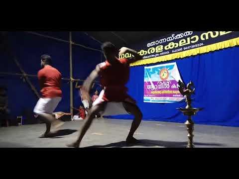 Kalari Arayil Martial Arts.Seed Farm Junction,kadakkal,kollam