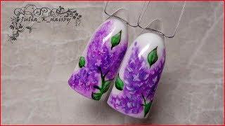 Веточки сирени. Весенний дизайн ногтей гель лаком