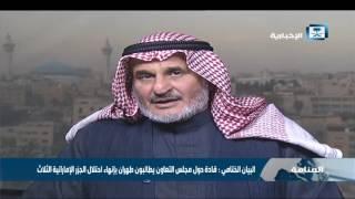 المطوع: الشعوب العربية والإسلامية تنظر للاجتماع الخليجي بنظرة الأمل.. والنتائج في المجلس عالية