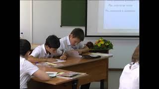 Урок русский язык, Данилова О. А., 2017