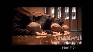 Bài Ca Sám Hối (Nhạc Hoa có phiên âm)