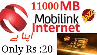 Reality Of 11GB Internet Package By Jazz   Cheapest Package Of Jazz 11000MB in only Rs: 20.