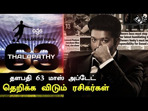 Thalapathy 63 | Latest Updates of Thalapathy Movie | Vijay Fans Celebration Begins
