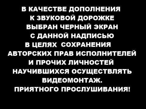 Кліп Ебанько - Хуй узнаешь его