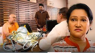 Duwili Sulanga   Episode 09 - (2021-06-02)   ITN Thumbnail