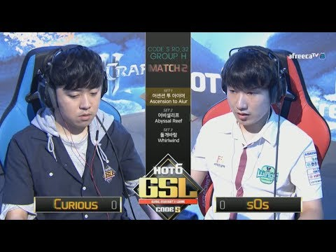 [2017 GSL Season 3]Code S Ro.32 Group H Match2 Curious vs sOs